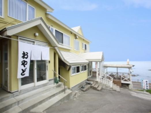 【3種類のあわび料理付】海鮮満喫プラン 夕・朝食付