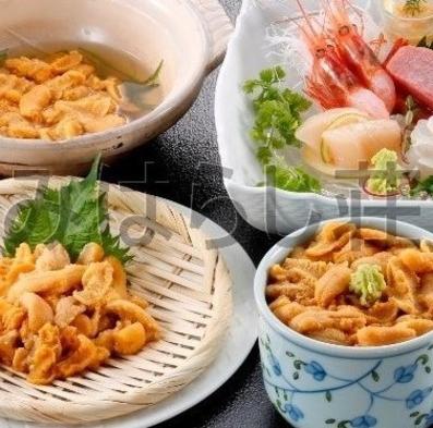【ウニいっぱい】海鮮満喫プラン<ウニがとれる期間限定> 夕・朝食付
