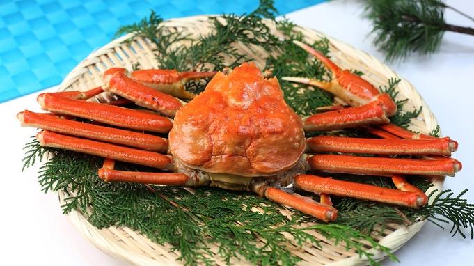 【別注料理】夕食バイキングにもう一品、9月10月限定!地物香住蟹 大人のお客様に丸ごと1杯付プラン