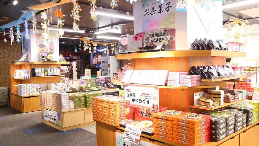【売店】おみやげにピッタリの商品が盛りだくさん!