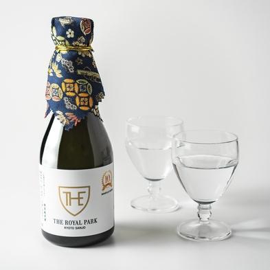 【10周年記念】2食付きプレミアムステイ