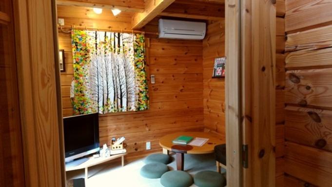 【家族同室】【ファミリー】連泊で10%OFF!標高1500mの本当に涼しい高原でのんびり過ごす夏休み