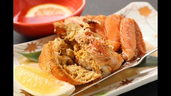 【夕朝食付】毛ガニ付☆海の幸満喫プラン【美味旬旅】