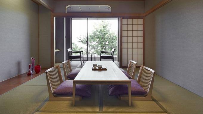 ☆【3名以上でお得】和室の部屋でゆったりグループ・ファミリープラン≪朝食付≫