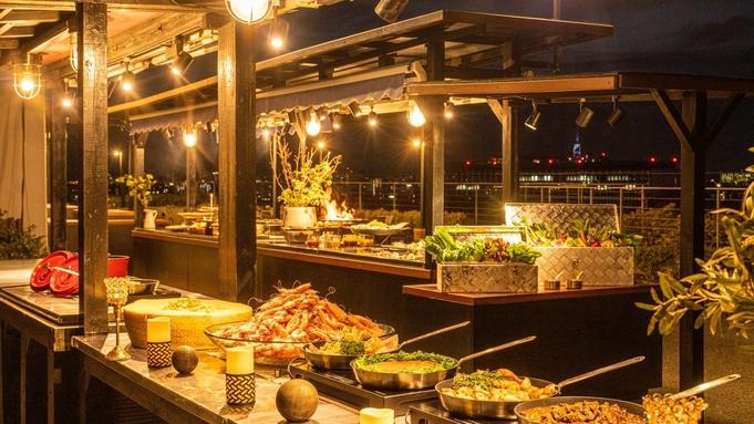 【秋冬旅セール】ビアテラスディナー付ご宿泊プラン ≪2食付≫