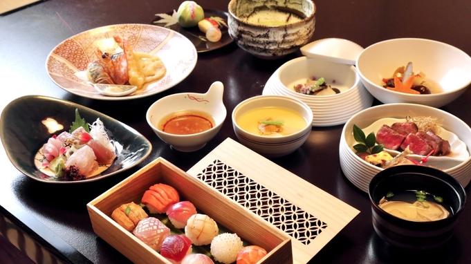 【お部屋で味わう四季の彩り】日本料理「暦」部屋食ディナー付き宿泊プラン(2食付)