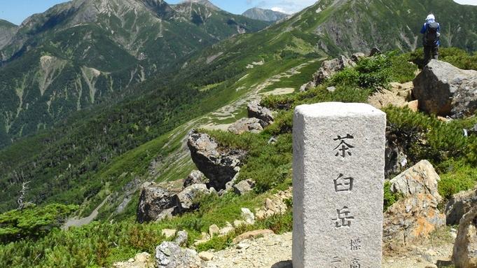 【登山家応援】朝食をおにぎりに変更OK★新緑〜紅葉のお好きな山をハイキング☆2大特典付き
