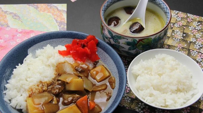 首都圏最大級ハンターマウンテンリフト1日券付き【1泊2食】