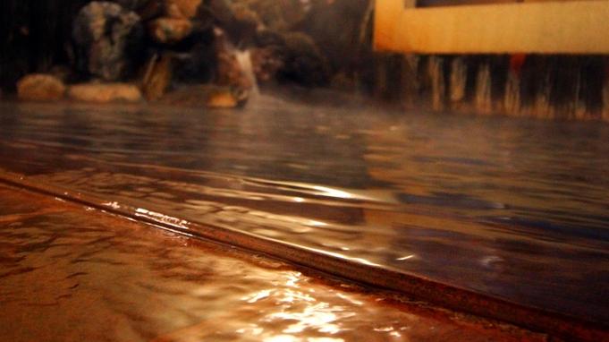 当館おすすめ!【高級魚☆天然カジカの骨酒】地元のカジカを使用した自家製の骨酒でほろ酔い気分に・・・♪