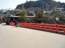 陣屋から続く赤い中橋