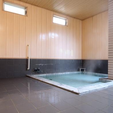 【素泊り】食事なしのシンプルStay♪大浴場もご利用可能!21時までチェックインOK♪