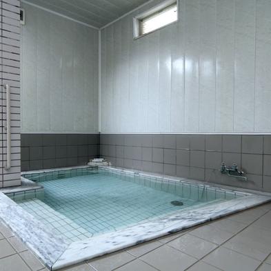 【ビジネス限定】大浴場で1日の疲れを癒して〜≪1泊2食付き≫