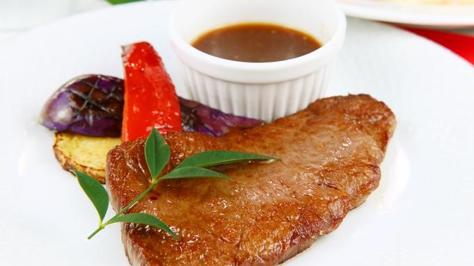 【洋食コース】お魚もお肉も!★創作洋食フルコースプラン[2食付]−部屋食◆1日1組貸し切り−