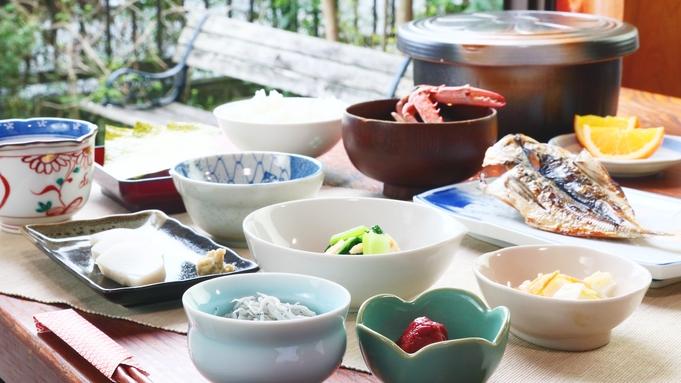 【和食コース】地魚たっぷり!田舎の民宿磯料理コースプラン[2食付]−部屋食◆1日1組貸し切り−