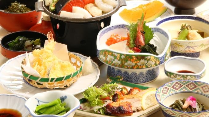 【ポイント10倍プラン】【スタンダード2食付】「仙郷の湯」!源泉かけ流しの贅沢な湯あみを