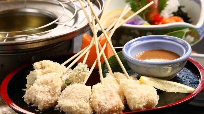 【お料理グレードアップ】当館自慢の「仙郷の湯」を体験!源泉かけ流しの贅沢な湯あみを!2食付お膳プラン