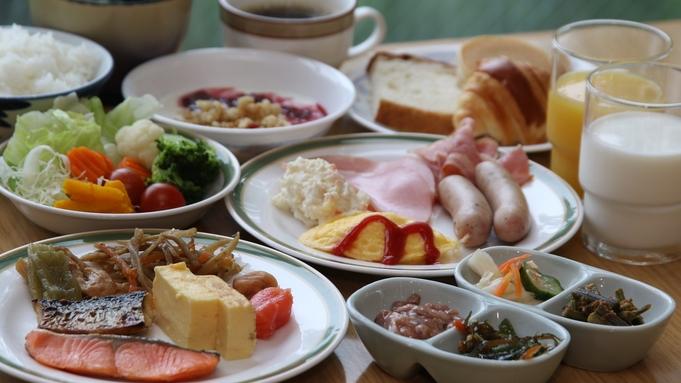 【秋冬旅セール】【スタンダード2食付】「仙郷の湯」!源泉かけ流しの贅沢な湯あみを!