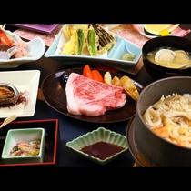 【グレードアップ】国産牛のステーキやアワビに炊込み御飯などの贅沢コース