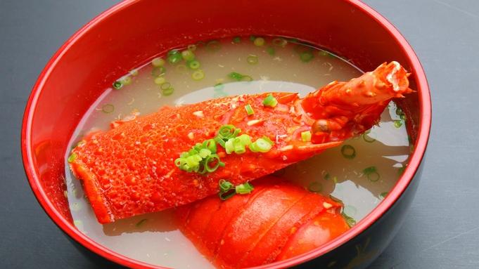 【九州在住者限定】△ムム…迷ったらコレ!海鮮の王様…獲れたて伊勢海老をご堪能▽〈2食付き・個室食〉