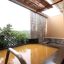 オレンジ温泉