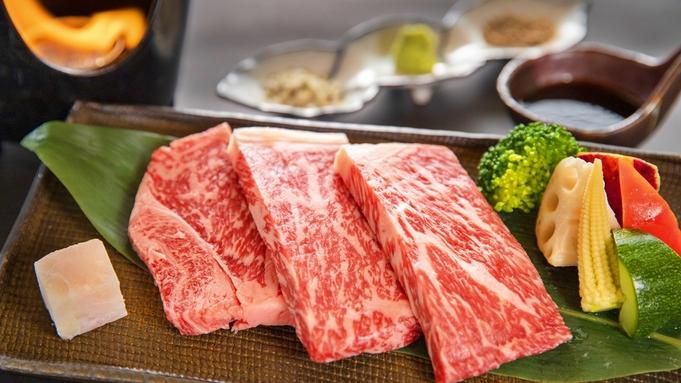 【プレミアムプラン】厳選された三ツ星若狭牛を贅沢にステーキで堪能♪