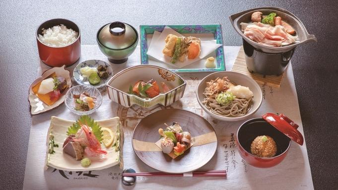 """【スタンダード】お食事も温泉も""""福井ならでは♪二食付プラン"""