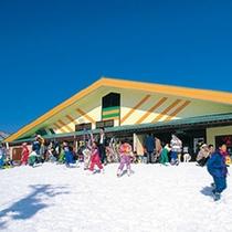 新保スキー場