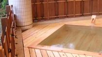 桧の露天風呂
