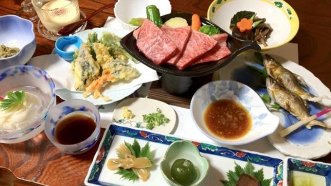 【12/31〜1/2】こだわりのおまかせ料理と美肌の湯でくつろぐお正月★2食付★