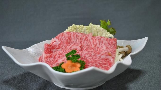 ≪熊野牛≫何度も食べたくなる味、ご当地ブランド牛〜たっぷりの自家製無農薬野菜としゃぶしゃぶ〜