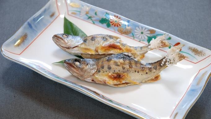 ≪定番プラン≫自家製手作り料理×天然温泉民宿♪<2食付>