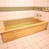 龍神温泉(浴槽)