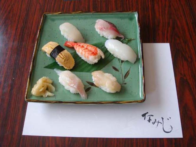 なみじの寿司2