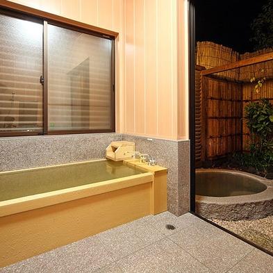 離れ露天風呂・檜の内風呂付客室・個室食で3密回避安心プラン<2食付き>【無料駐車場完備】