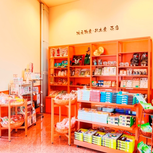 熊本県ならではの地元物産やお土産も充実しております