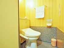 【和室10畳(海側)】トイレ(洗浄機能付き)