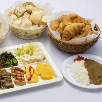 【楽天トラベルセール】朝食無料&ウェルカムドリンクサービス&チェックアウト10時