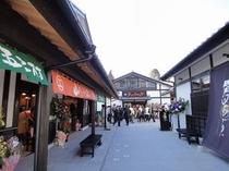 城彩苑(飲食物販街:桜の小路)