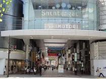 下通りアーケード(熊本一の繁華街)