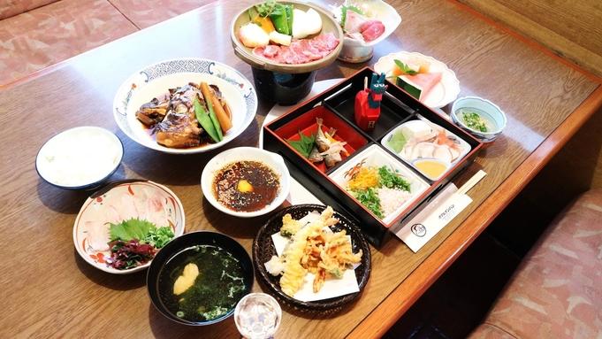 〜グレードアップ2食付◆旅人コース2〜宇和島の『食』をたっぷり召し上がれ♪