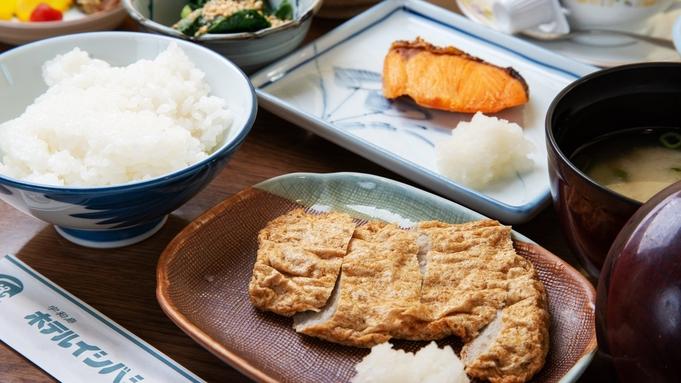 〜スタンダード2食付◆旅人コース1〜こだわりの宇和島の郷土料理を満喫★