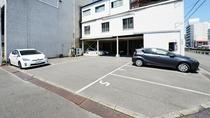 *【無料駐車場】駐車は先着順です。