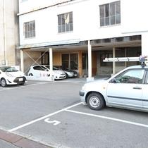 * 【無料駐車場】駐車は先着順です。
