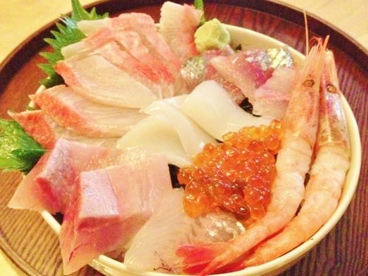 【ちょっと贅沢】特製!伊豆の地魚の海鮮丼ルームサービスプラン◆貸切露天風呂が付いてこのお値段
