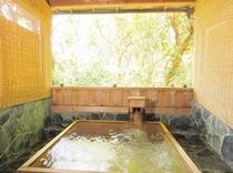 マイナスイオンたっぷり♪森の貸切露天風呂【要予約】