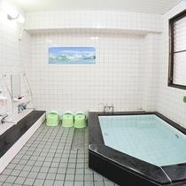 *【共同浴場】お風呂に入って疲れを癒してください
