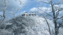 *【周辺】冬の英彦山