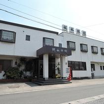 *【宿外観】家族経営のアットホームなビジネス旅館