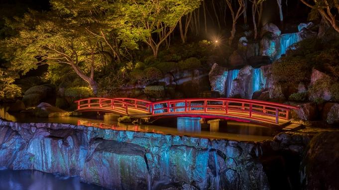 ■アクティビティ‐2食付■純日本庭園『慧洲園』でお抹茶体験!日本文化にふれる貴重なひと時を(K)