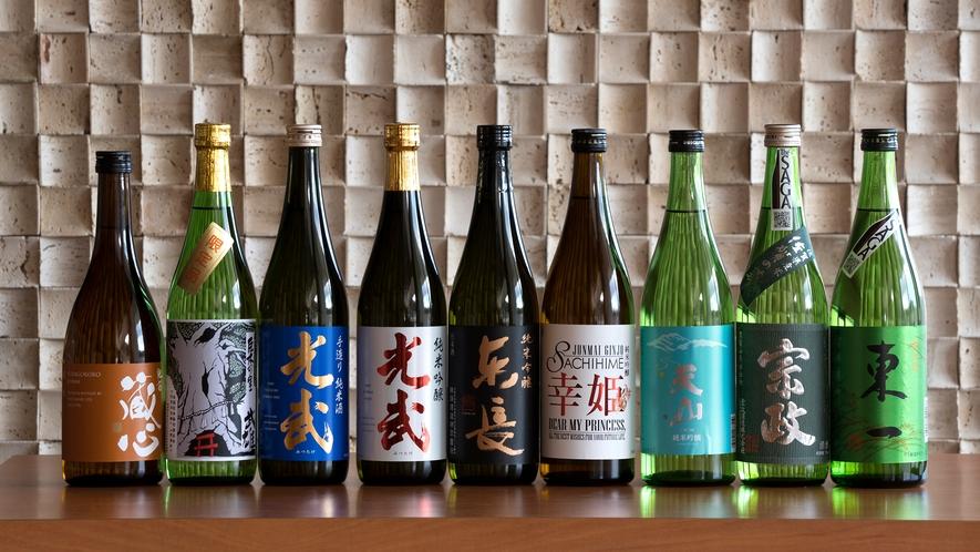 【佐賀の地酒】